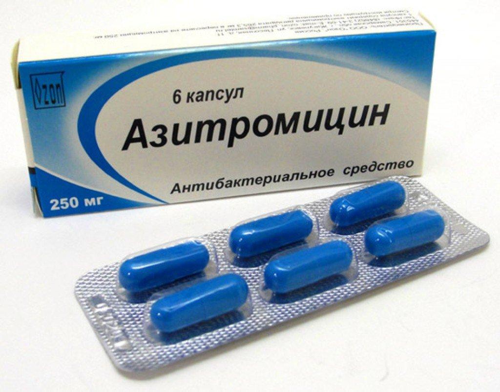 Азитрмицин