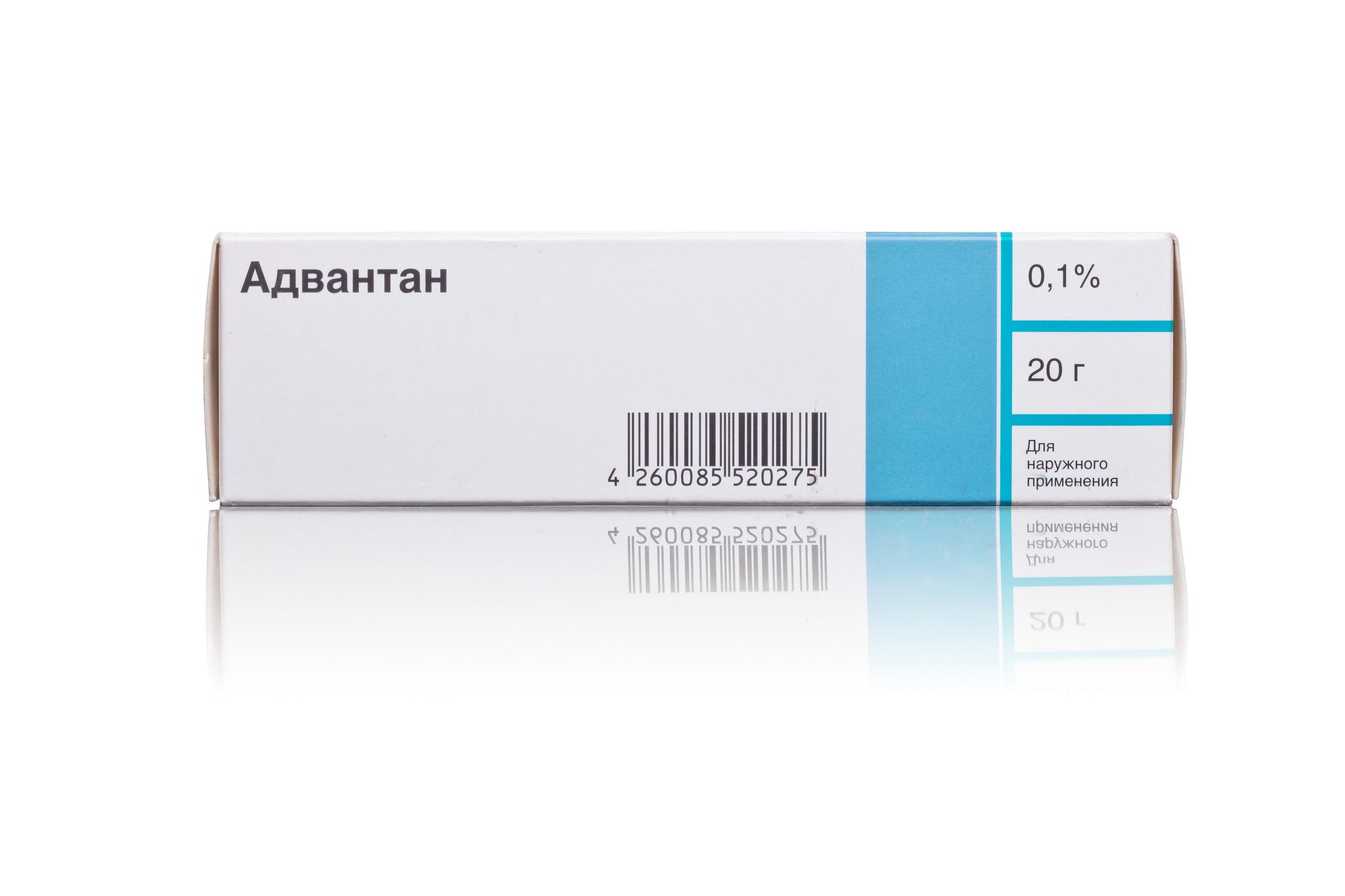 Препарат от аллергии для детей Адвантан