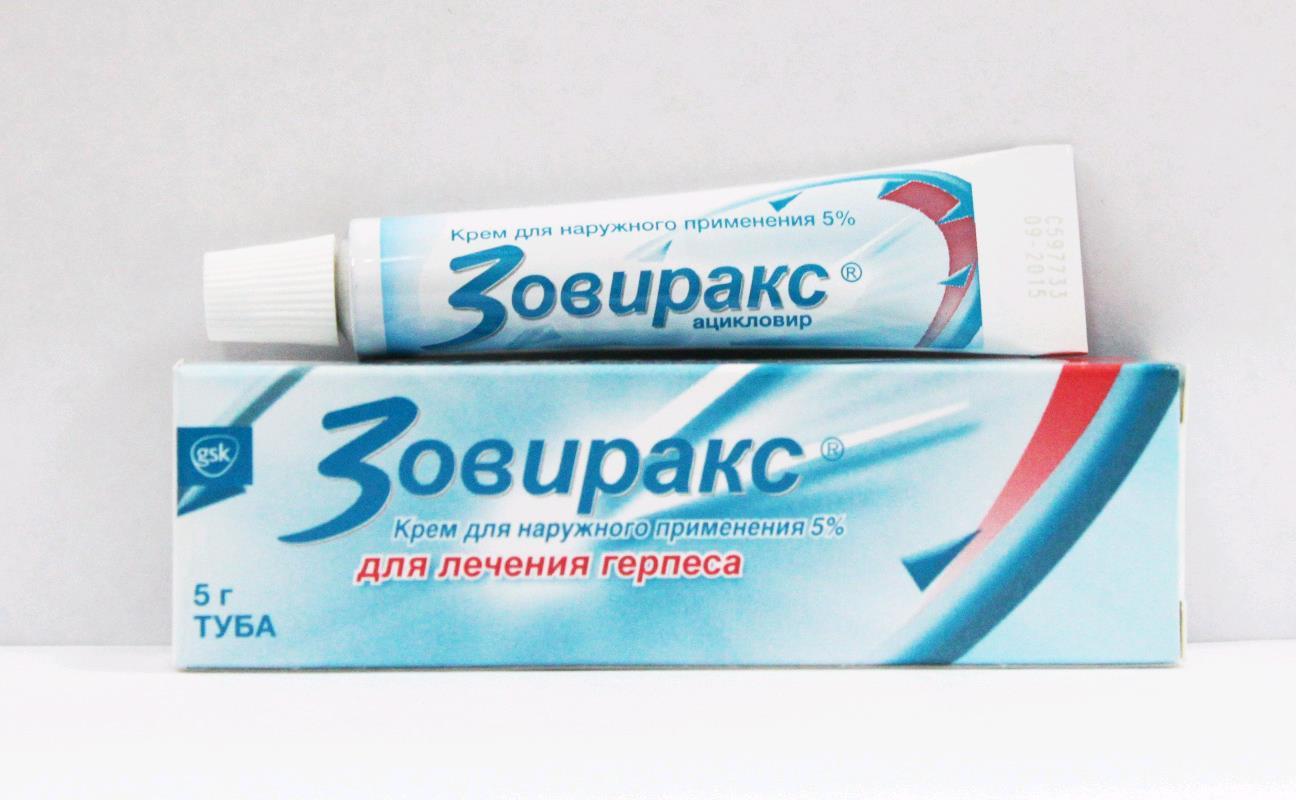 Как убрать простуду на носу за ночь thumbnail