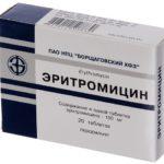Эритромицин от прыщей на лице — инструкция по применению и состав