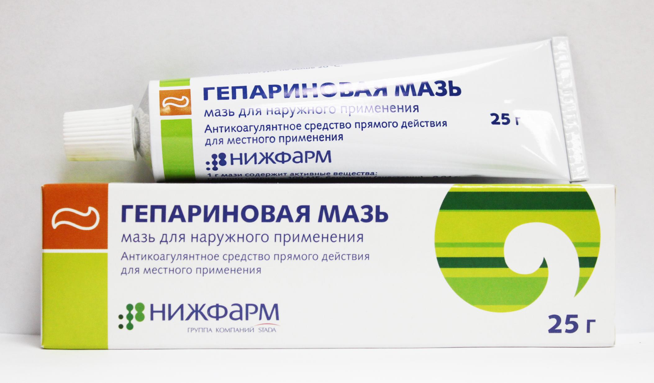 Гепариновая мазь от раздражения на коже