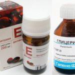 Средства ухода за лицом из глицерина и витамина Е