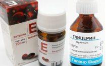 Для лица глицерин и витамин е — отзывы